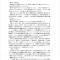 台湾の博物館学会に劉生容記念館について寄稿しました